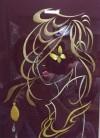 Золотая соломка